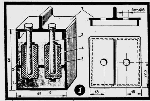 Водяной аккумулятор своими руками 91